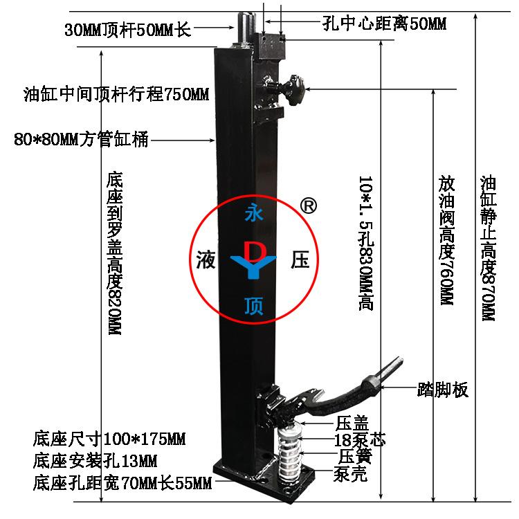 脚踏液压油桶搬运车方管油缸 千斤顶 油泵 液压缸